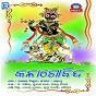Compilation Kala gobinda avec Subash Dash / M.D. Ajiz / Badal Kumar / Shakti Mishra / Swapna Abasti...