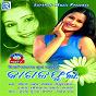 Compilation Kagaja phula avec Abhijit Majumdar, Loni / Pankaj Jal / Sailabhama / Bibhu Kishore / Manasi...
