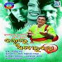 Album Kahare abolakara de Prafulla Chandra