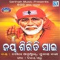 Album Jay siridi sai de Namita Agrawal, Subash Dash