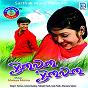 Compilation Nawa nawa avec Subash Dash / Sawan / Geeta Baskey / Jadu Nath / Jadu Nath, Geeta...