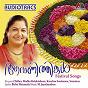 Compilation Aavanithingal avec K S Chitra, Sreenivas / K S Chitra / Madhu Balakrihnan / K S Chitra, Varsha / K S Chitra, Harishankar...