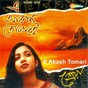 Album E akash tomari de Shreya Ghoshal