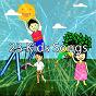 Album 23 kids songs de Songs for Children