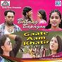 Compilation Balang bapagoa & gaate aam khatir avec Anjali / Sawan, Geeta / Masang, Geeta / Masang / Sawan, Anjali...