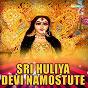 Compilation Sri huliya devi namostute avec S P Balasubrahmanyam / Pallavi / Usha / Sharan / Puttur Narasimha Nayak