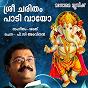 "Album Sreecharitham (from ""sree gananadham"") de Sarath"
