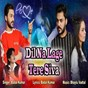 Album Dil naa lage tere siva de Badal Kumar