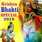 Compilation Krishna bhakti special 2019 avec Mohammed Rafi / Anuradha Paudwal, Paudwal, Kabita Paudwal / Anoop Jalota / Shivanagi Dhanada / Lata Mangeshkar