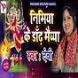 Album Nimiya ke dandh maiya de Devi