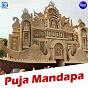 Album Puja mandapa de Basanta Patra