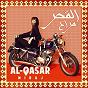 Album Miraj de Al-Qasar