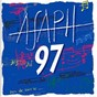 Album Asaph 97 de LTC