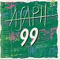 Album Asaph 99 de LTC