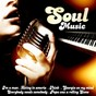 Compilation Soul music avec Albane Alcalay / Scott Marvin / Gino Williams / Dan Landis / Mondo Wells...