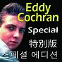 Album Eddy cochran special (asia edition) de Eddy Cochran