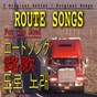 Compilation Route songs ,vol. 2 (asia edition) avec Grandpa Jones / Annisteen Allen / Carl Deacon Moore / Jimmy Wilson / Tennessee Ernie Ford...