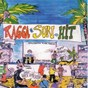 Compilation Ragga sun hit avec Admiral Leidy / Princess Lover / Master MX / King Kalabach / Skanki...
