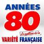Compilation Le meilleur des années 80 (special variété française) avec C Jérôme / Peter & Sloane / Partenaire Particulier / Caroline Loeb / Elsa...
