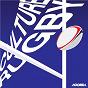 Compilation Culture rugby avec Adixkideak / Gorka Robles / Marc Lartigau / Harmonie Bayonnaise / Chœurs de l'aviron...