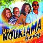 Compilation La compilation noukiama family avec François Noukiama / Jean Pierre Camy / Aniella Noukiama / Emeline Noukiama / Bernard Grondin