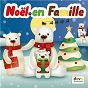 Compilation Noël en famille avec Sammy Cahn / Sabrina / Rose / Pascal Boille / Jany...