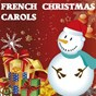 Album French christmas carols (the best of christmas songs) de The French Young Singers