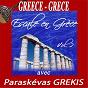 Album Éscale en grèce vol.2 (avec paraskevas grekis) de Paraskevas Grekis