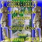 Album Les plus belles musiques du cinéma grec de Paraskevas Grekis
