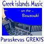 Album Greek islands music on the bouzouki de Paraskevas Grekis