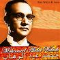 Album Beni weben el amar de Mohamed Abdel Wahab