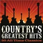 Compilation Country's Greatest Hits: 50 All Time Classics avec 101 Strings Orchestra / Lynn Anderson / Bobby Bond / George Mccormick / Dolly Parton...