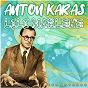 Album Lili Marlene (Remastered) de Anton Karas