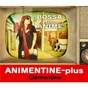 Album Animentine+ - Bossa Du Anime de Clémentine