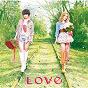 Album Taisetsu na kimochi de Love