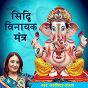 Album Siddhivinayak mantra de Jaspinder Narula