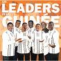 Compilation Les leaders de la guinée avec Amadou Sodia / Sékouba Bambino / Ibro Diabaté / Djely Fodé Kouyaté / Kerfala Kanté...