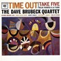 Album Time out de Dave Brubeck