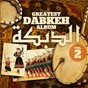 Compilation Greatest dabkeh album 2 avec Folklore / Ibrahim Aqeel / Samir Safir / Al Hilani Assi / Sameer Sfeer...