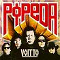 Album Voitto de Popeda