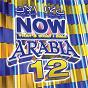 Compilation Now arabia 12 avec Fadel Shaker / Amr Mostafa / Amr Diab / Tamer Ali / Shereen...