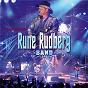 Album På konsert med rune rudberg band (live fra dansefestivalen I sel, 2014) de Rune Rudberg
