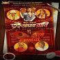 Album Tui amar rani (original motion picture soundtrack) de Indra