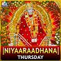 Compilation Niyaaraadhana thursday avec Kumar / Ramu / Balu / Giri / Krishna...