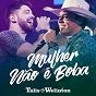 Album Mulher não é boba de Talis E Welinton