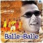 Album Balle ni balle de Baba Khan