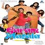 Album Garam masala (original motion picture soundtrack) de Pritam
