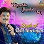 Album Khanak Jhankar Ki Duets of Udit Narayan de Udit Narayan