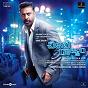 "Album Cheekati raajyam (from ""cheekati raajyam"") de Kamal Haasan / Ghibran / Aishvarrya / Yazin Nizar"